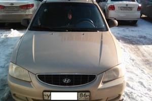 Автомобиль Hyundai Accent, хорошее состояние, 2003 года выпуска, цена 175 000 руб., Сургут