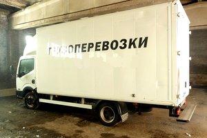 Автомобиль Nissan Cabstar, хорошее состояние, 2009 года выпуска, цена 950 000 руб., Бийск