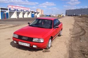 Автомобиль Audi 80, отличное состояние, 1987 года выпуска, цена 135 000 руб., Тверь