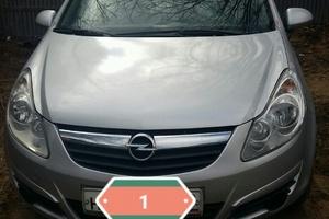 Автомобиль Opel Corsa, отличное состояние, 2007 года выпуска, цена 250 000 руб., Москва