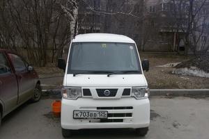 Автомобиль Nissan Clipper, хорошее состояние, 2012 года выпуска, цена 355 000 руб., Екатеринбург
