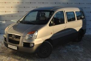 Авто Hyundai Starex, 2005 года выпуска, цена 550 000 руб., Москва