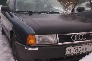 Подержанный автомобиль Audi 80, отличное состояние, 1988 года выпуска, цена 50 000 руб., Москва