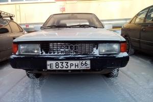 Автомобиль Audi 80, среднее состояние, 1985 года выпуска, цена 45 000 руб., Екатеринбург