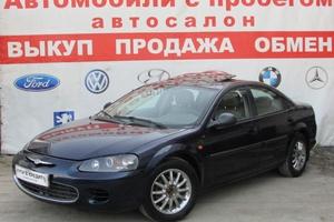 Авто Chrysler Sebring, 2003 года выпуска, цена 198 000 руб., Москва