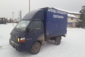 Подержанный автомобиль Hyundai Porter, хорошее состояние, 2007 года выпуска, цена 285 000 руб., Лобня