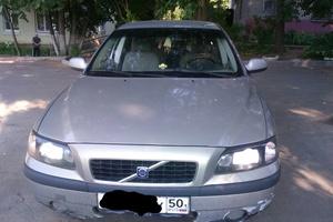 Подержанный автомобиль Volvo S60, хорошее состояние, 2002 года выпуска, цена 300 000 руб., Коломна