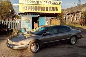 Автомобиль Chrysler LHS, среднее состояние, 1994 года выпуска, цена 135 000 руб., Архангельск