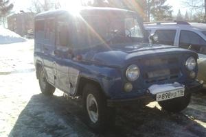 Подержанный автомобиль УАЗ 469, среднее состояние, 1998 года выпуска, цена 65 000 руб., Бугульма
