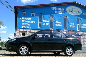 Авто FAW V5, 2014 года выпуска, цена 255 000 руб., Ярославль