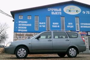 Авто ВАЗ (Lada) Priora, 2010 года выпуска, цена 219 000 руб., Ярославль