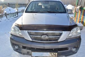 Подержанный автомобиль Kia Sorento, хорошее состояние, 2004 года выпуска, цена 460 000 руб., Челябинск