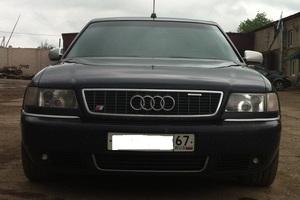 Подержанный автомобиль Audi S8, плохое состояние, 1998 года выпуска, цена 250 000 руб., Вязьма