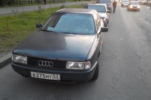 Автомобиль Audi 80, среднее состояние, 1991 года выпуска, цена 85 000 руб., Санкт-Петербург