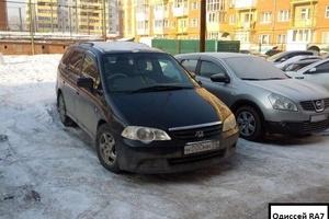Автомобиль Honda Odyssey, отличное состояние, 2003 года выпуска, цена 350 000 руб., Омск
