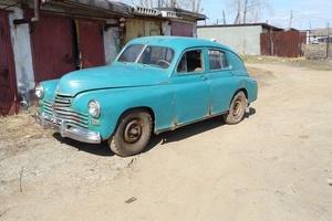 Автомобиль ГАЗ М-20 Победа, среднее состояние, 1953 года выпуска, цена 180 000 руб., Первоуральск