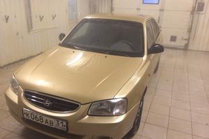 Подержанный автомобиль Hyundai Accent, хорошее состояние, 2006 года выпуска, цена 150 000 руб., Московская область