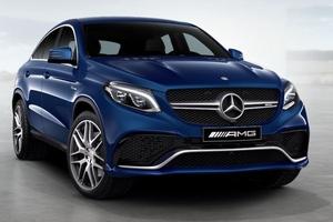 Авто Mercedes-Benz GLE-Класс, 2017 года выпуска, цена 11 253 659 руб., Москва