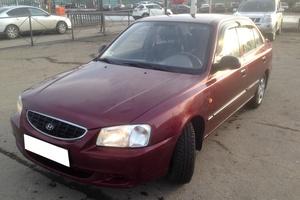 Подержанный автомобиль Hyundai Accent, хорошее состояние, 2008 года выпуска, цена 249 000 руб., Красногорск