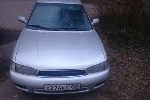 Подержанный автомобиль Subaru Legacy, отличное состояние, 1998 года выпуска, цена 185 000 руб., Московская область
