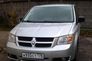 Авто Dodge Caravan, 2008 года выпуска, цена 900 000 руб., Самара