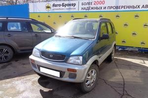 Авто Daihatsu Terios, 1998 года выпуска, цена 185 000 руб., Самара
