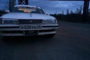 Автомобиль Toyota Mark II, хорошее состояние, 1991 года выпуска, цена 120 000 руб., Нерюнгри