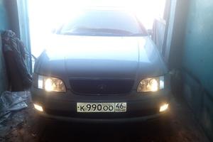 Автомобиль Toyota Aristo, хорошее состояние, 1995 года выпуска, цена 215 000 руб., Курская область