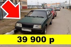 Подержанный автомобиль ВАЗ (Lada) 2109, среднее состояние, 1998 года выпуска, цена 39 900 руб., Подольск