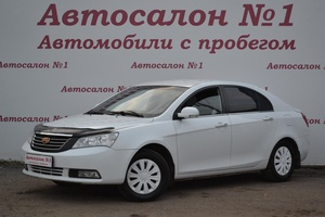 Авто Geely Emgrand, 2014 года выпуска, цена 359 999 руб., Нижний Новгород