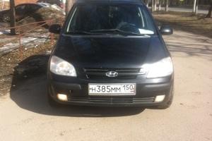 Подержанный автомобиль Hyundai Getz, хорошее состояние, 2004 года выпуска, цена 200 000 руб., Красноармейск