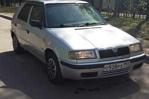 Автомобиль Skoda Felicia, хорошее состояние, 1998 года выпуска, цена 90 000 руб., Москва