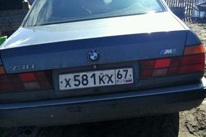 Подержанный автомобиль BMW 7 серия, среднее состояние, 1989 года выпуска, цена 90 000 руб., Смоленская область