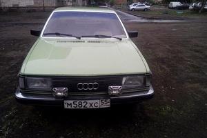 Подержанный автомобиль Audi 100, среднее состояние, 1981 года выпуска, цена 28 000 руб., Омск