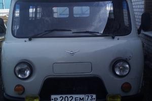 Автомобиль УАЗ 2206, отличное состояние, 1995 года выпуска, цена 120 000 руб., Ульяновск