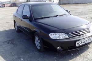 Подержанный автомобиль Kia Spectra, хорошее состояние, 2008 года выпуска, цена 225 000 руб., Челябинск