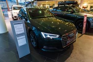 Новый автомобиль Audi A4, 2017 года выпуска, цена 2 284 839 руб., Москва