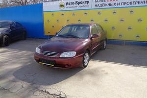 Авто Kia Spectra, 2009 года выпуска, цена 240 000 руб., Самара