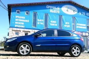 Авто Chery M11, 2013 года выпуска, цена 390 000 руб., Ярославль