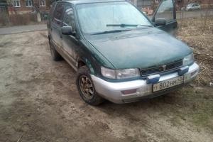 Автомобиль Mitsubishi Space Wagon, хорошее состояние, 1993 года выпуска, цена 120 000 руб., Орехово-Зуево