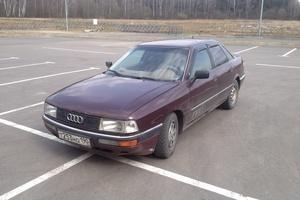 Автомобиль Audi 90, хорошее состояние, 1991 года выпуска, цена 100 000 руб., Красногорск