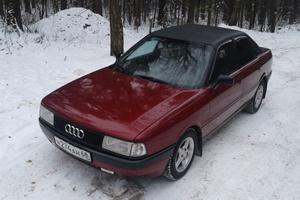 Подержанный автомобиль Audi 80, хорошее состояние, 1988 года выпуска, цена 85 000 руб., Москва