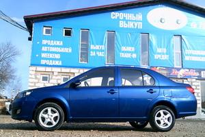 Авто FAW V5, 2017 года выпуска, цена 390 000 руб., Ярославль