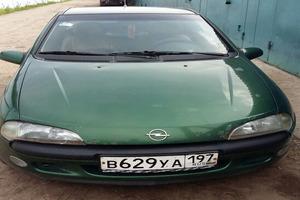 Автомобиль Opel Tigra, среднее состояние, 1996 года выпуска, цена 145 000 руб., Москва