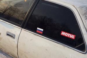 Автомобиль Toyota Cresta, хорошее состояние, 1991 года выпуска, цена 105 000 руб., Иркутск