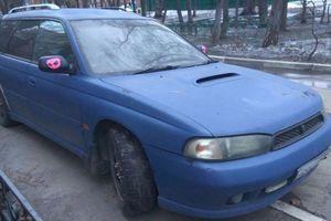Подержанный автомобиль Subaru Legacy, отличное состояние, 1995 года выпуска, цена 160 000 руб., Одинцово