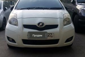 Автомобиль Toyota Vitz, хорошее состояние, 2008 года выпуска, цена 290 000 руб., Хабаровск