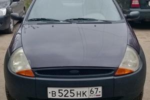 Подержанный автомобиль Ford Ka, среднее состояние, 1998 года выпуска, цена 120 000 руб., Смоленск