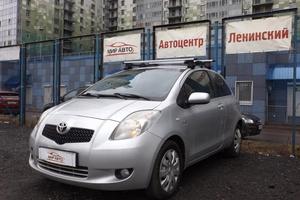 Авто Toyota Yaris, 2007 года выпуска, цена 279 700 руб., Санкт-Петербург