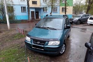 Подержанный автомобиль Hyundai Matrix, хорошее состояние, 2004 года выпуска, цена 230 000 руб., Дмитров